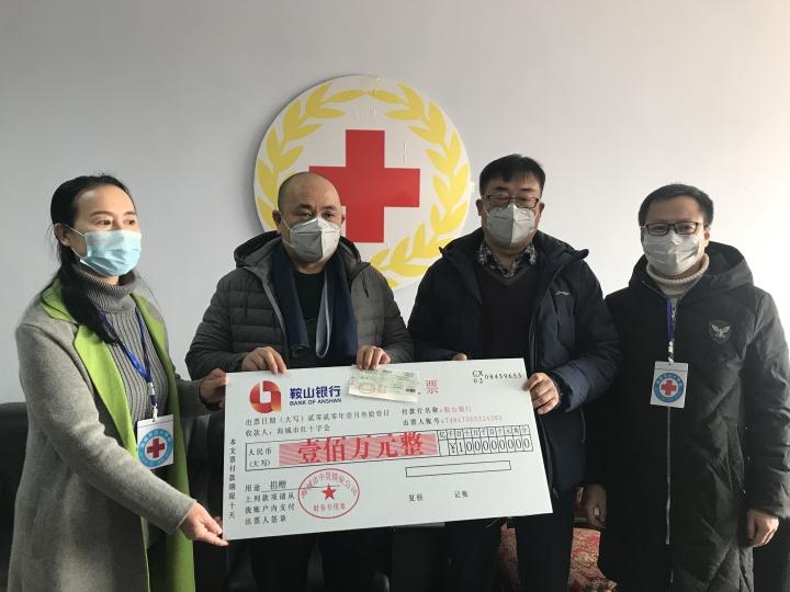 海城中昊,抗击疫情,爱心捐赠